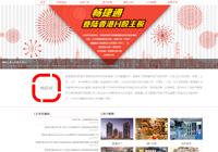 用友(畅捷通)沧州销售服务中心